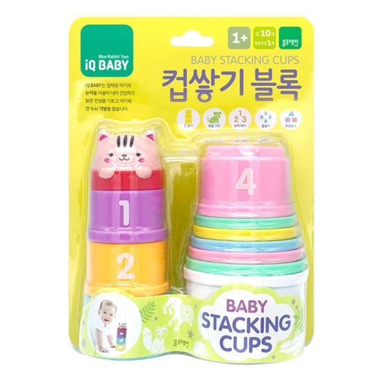 [블루래빗]IQ BABY 컵쌓기 블록