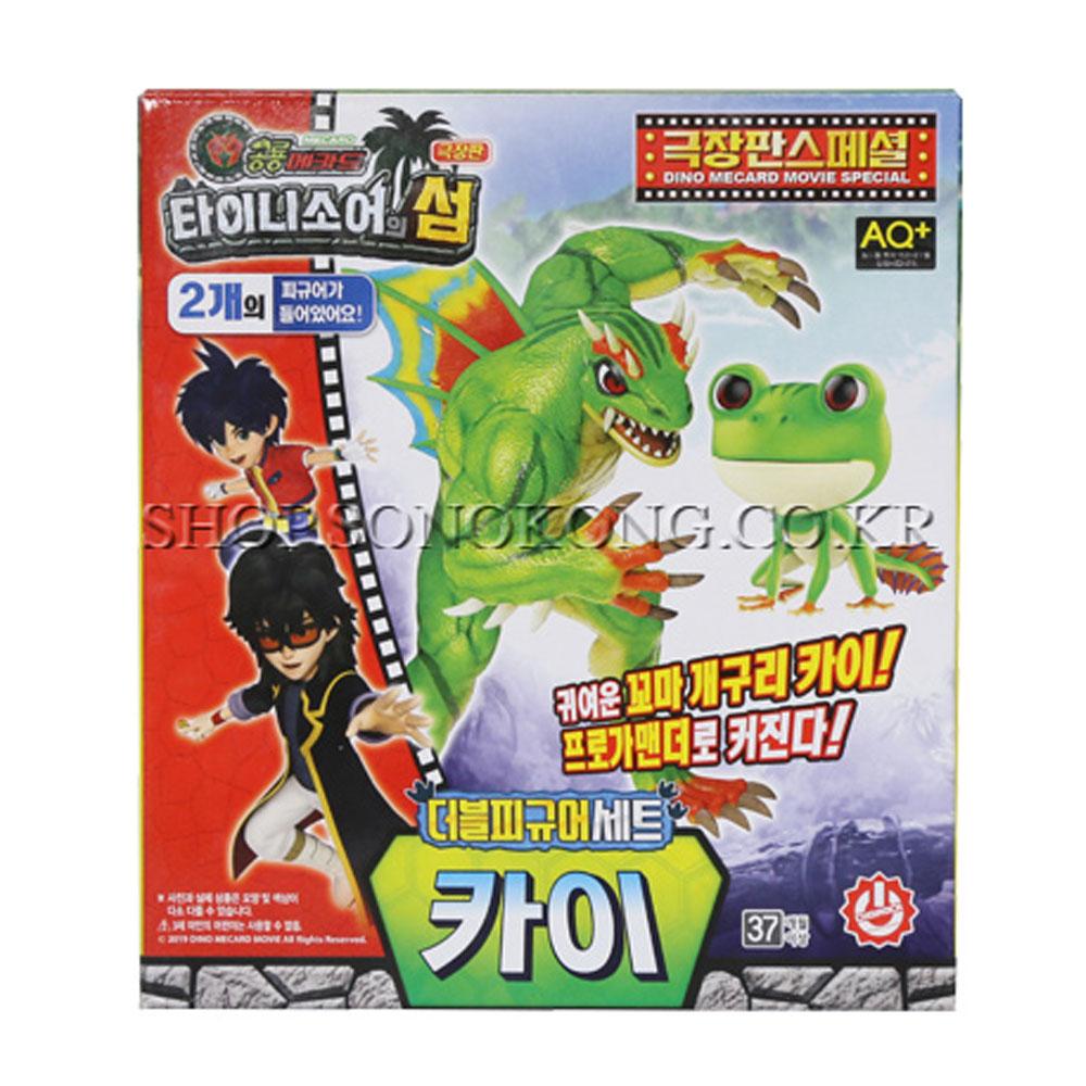 공룡메카드 극장판 타이니소어의 섬 더블피규어세트 카이