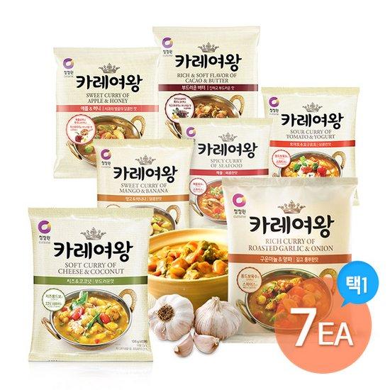 [청정원] 카레여왕 7봉 <토마토/마늘/망고108g 外 봉당 4인분>