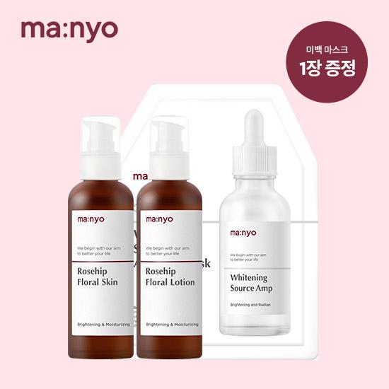마녀공장 비타민 스킨케어set [로즈힙 스킨+로션]+미백마스크