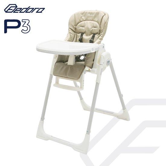 [페도라] C12 주니어카시트 + P3 유아식탁의자 세트