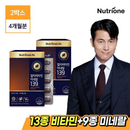 [뉴트리원]정우성 멀티비타민139 x2박스(4개월분)/종합비타민