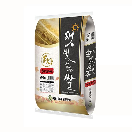 18년산 햇빛담은쌀 20kg