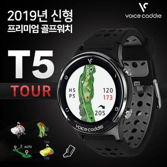 [보이스캐디] 2019 프리미엄 골프워치 시계형 GPS 거리측정기 T5