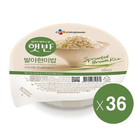 [CJ]햇반 발아현미밥 36개