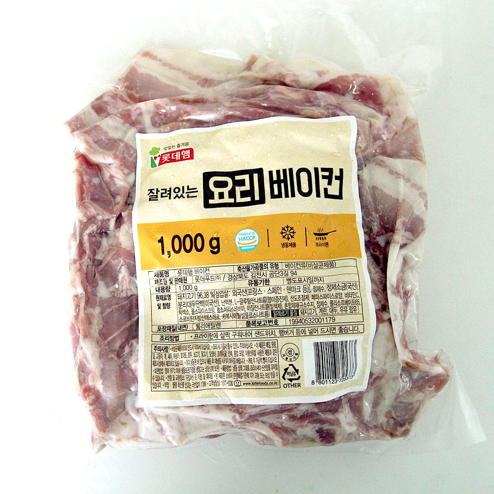 롯데푸드 요리하는 베이컨 1kg 택1