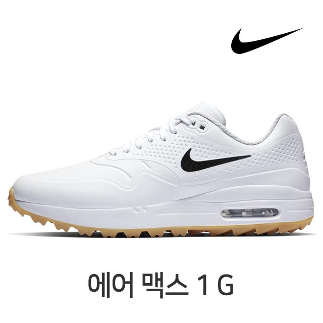 [나이키정품]AIR MAX 1G 에어 맥스 원G 골프화AQ0863