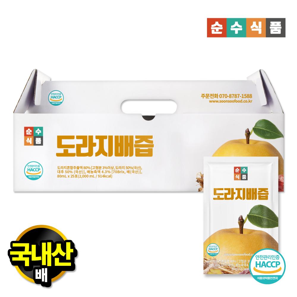 순수식품 배도라지즙 1박스