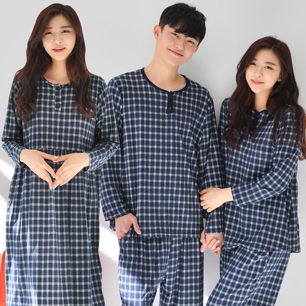 베네사 피치기모 잠옷 홈웨어 파자마