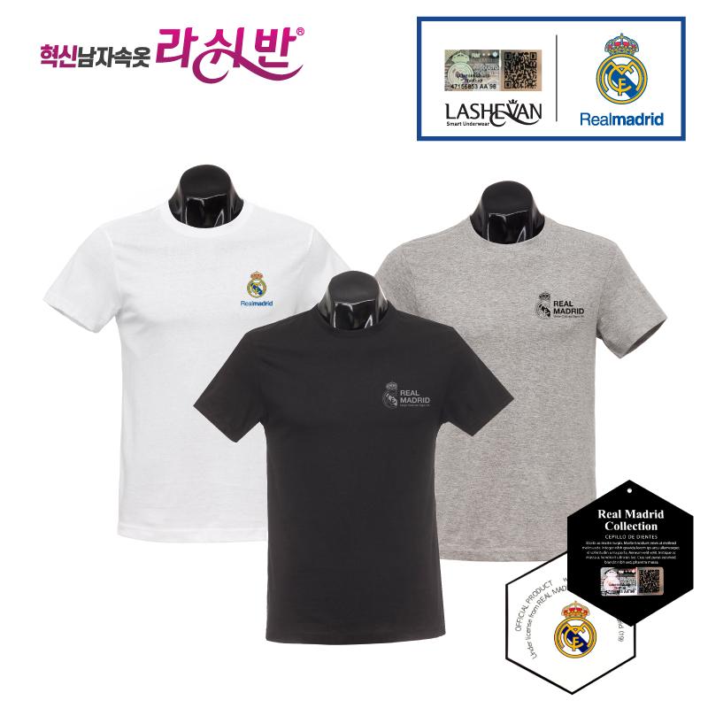 [오플]라쉬반 2019 레알마드리드 언더셔츠 3종세트