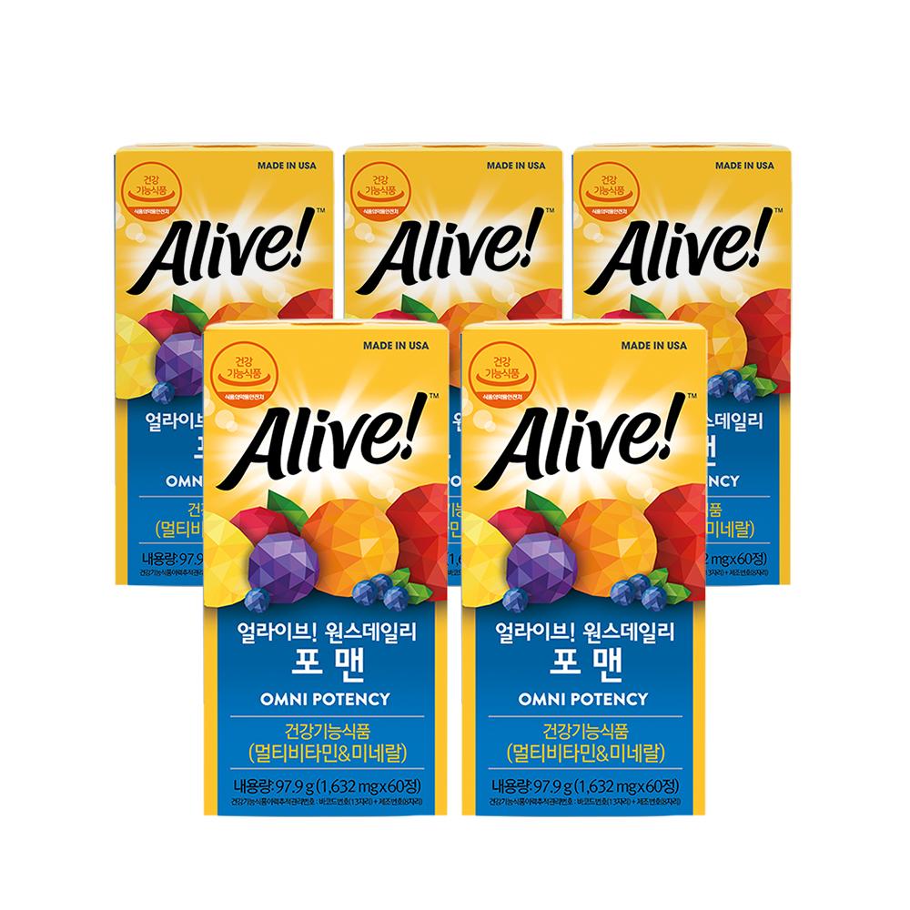 [Alive] 얼라이브 포맨 60정 5병 / 10개월분