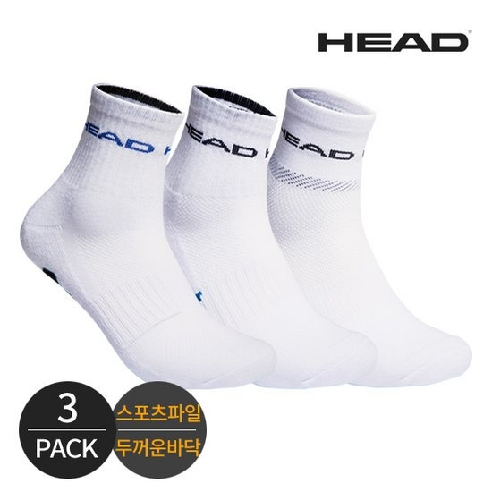 헤드 남성 매쉬 스포츠 파일 발목양말 3P_WH
