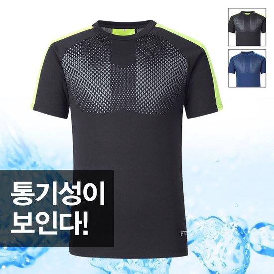 [파라고나]남성용 나염 메쉬 기능성 쿨 티셔츠 CT126