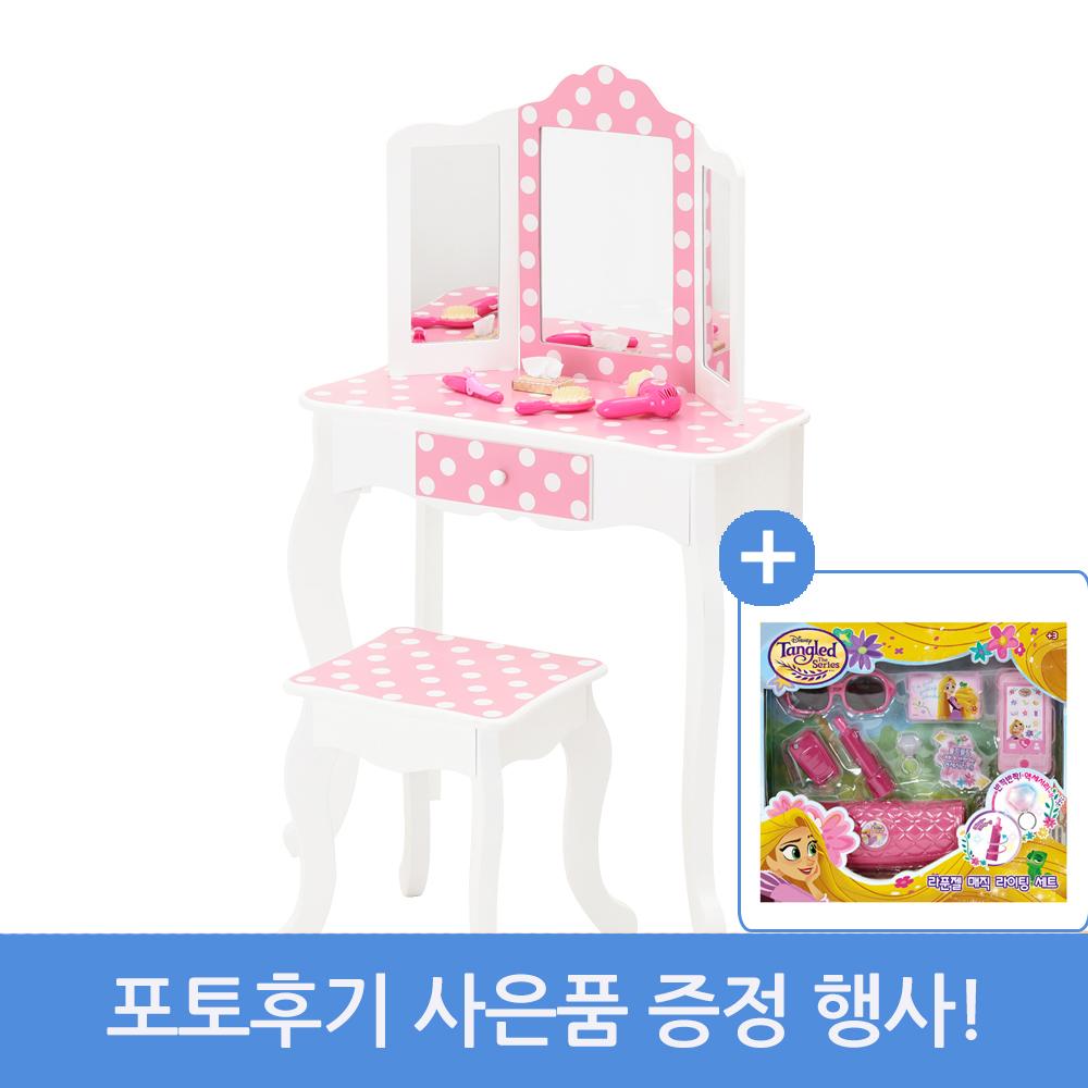 [빠른배송] 팀슨키즈 화장대놀이 핑크