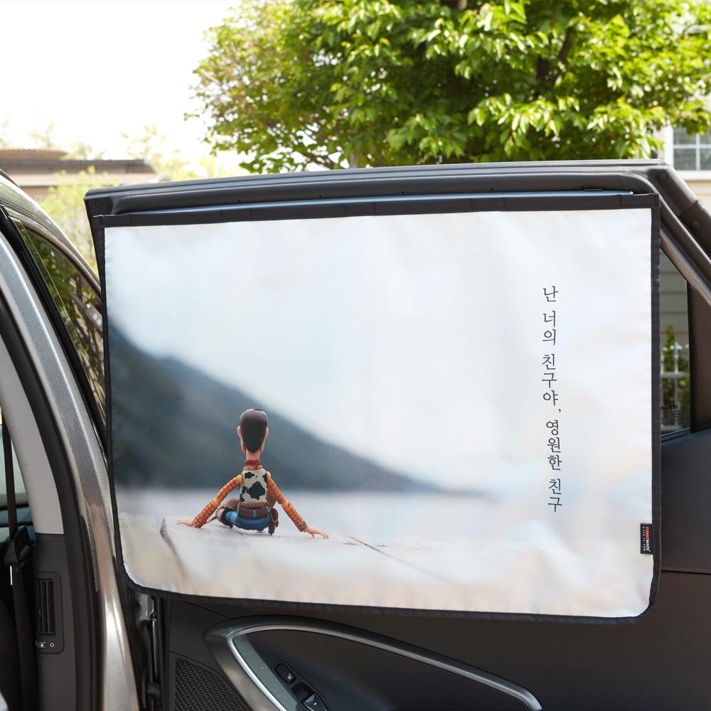 퍼니메이드 차량용 자석 햇빛가리개 영원한친구 차량커튼 암막커튼