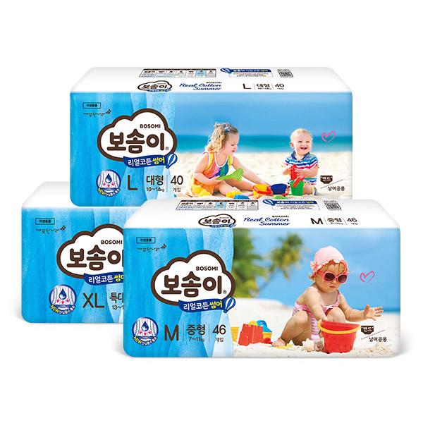 [보솜이] 2019년형 리얼코튼 썸머 공용 밴드형 기저귀 3팩