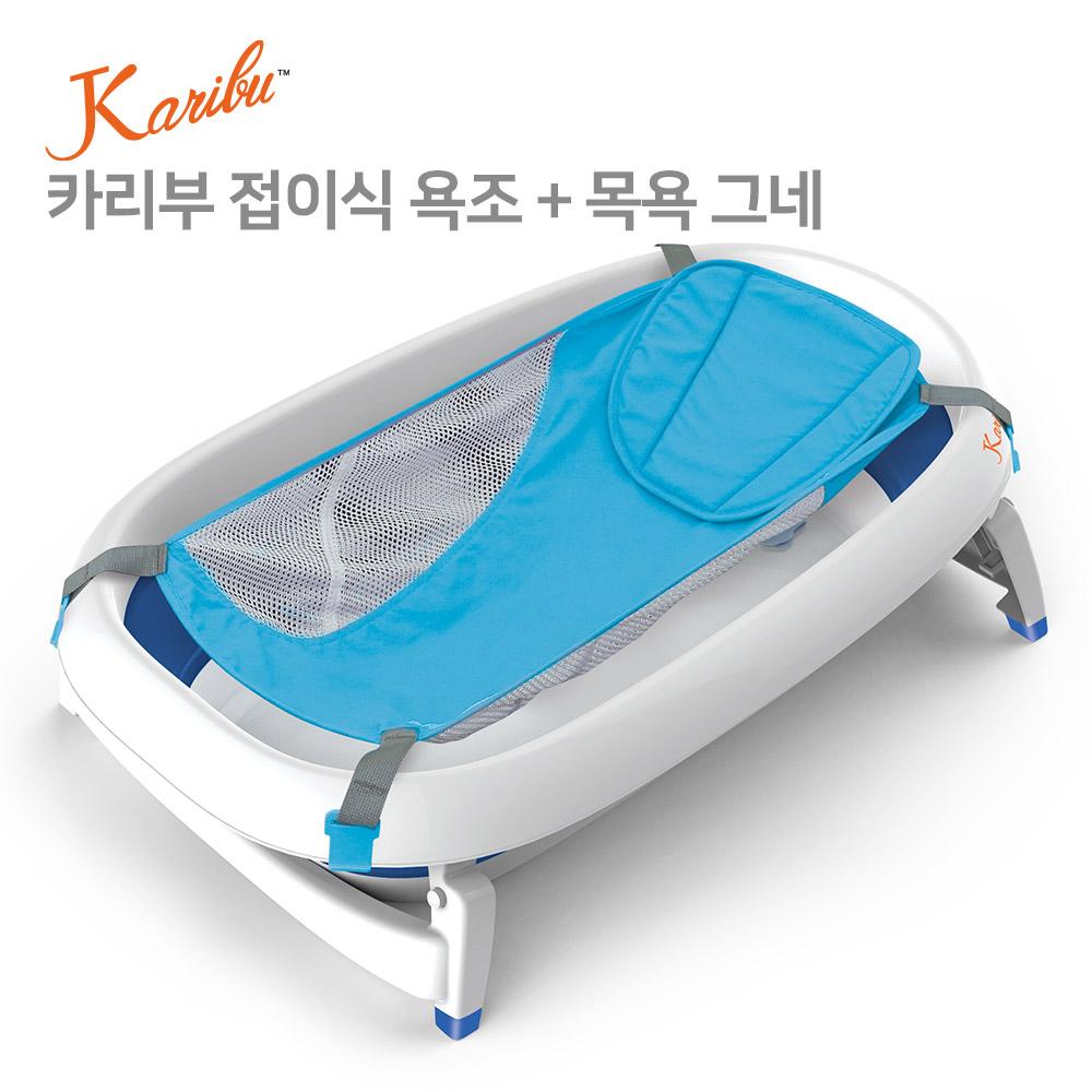 카리부 신생아욕조 + 목욕그네