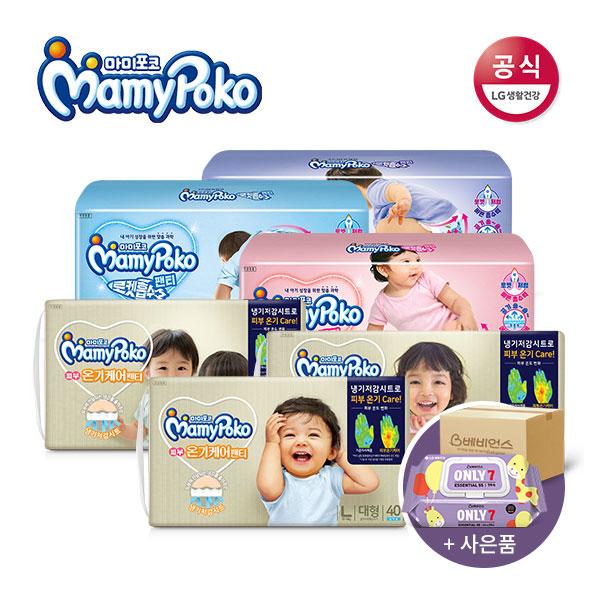 마미포코 쿨썸머 여름기저귀 밴드/팬티 3+3팩 대용량