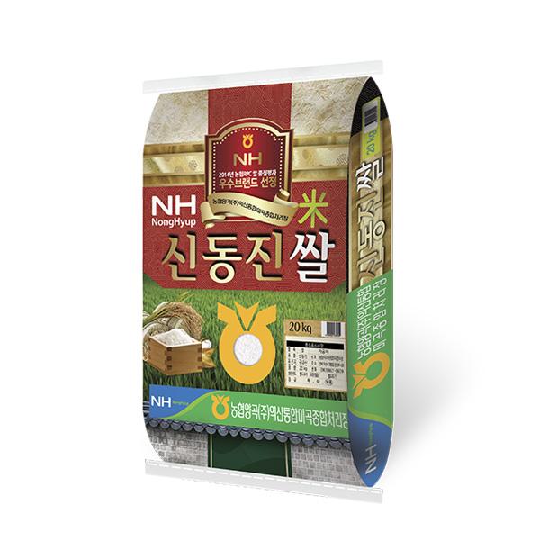19년산 익산 신동진쌀 20kg