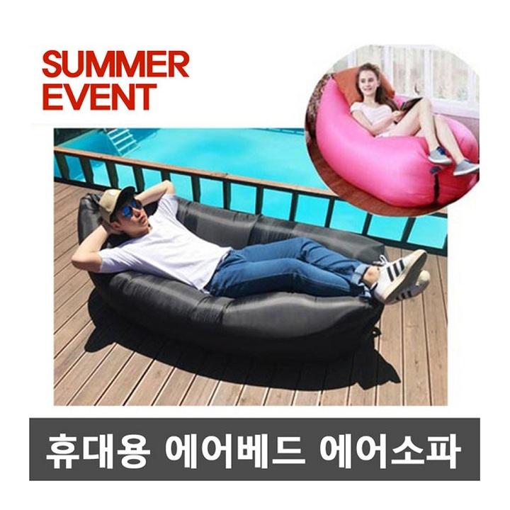 간편 에어배드 캠핑매트 야외용 휴대가능 Y