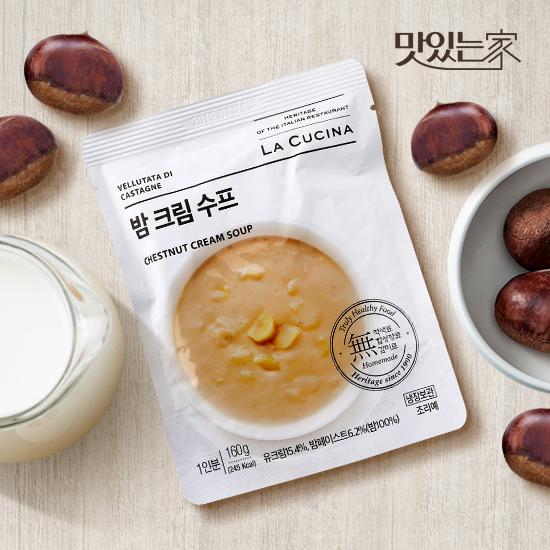 [맛있는家] 라쿠치나 밤 크림 스프 160g