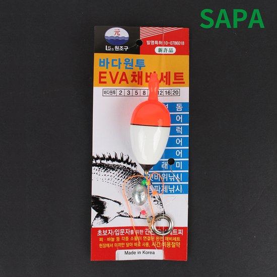 싸파 바다 원투용 EVA찌 원형 3.0호 채비 세트 바다 찌