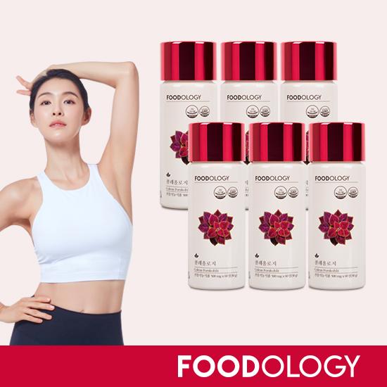 [빨간통다이어트] 콜레올로지 다이어트 6개월분