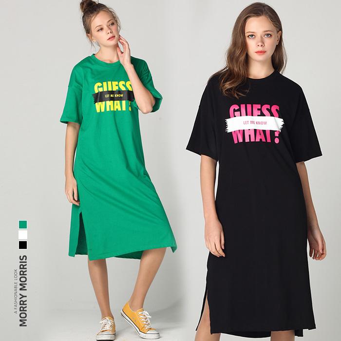 [모리모리스] 박시 컬러풀 롱 티셔츠
