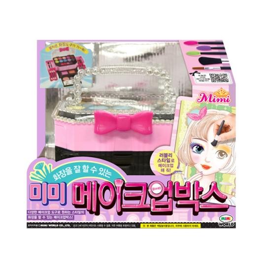 미미 메이크업 박스