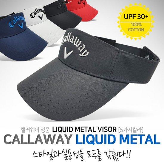 [썬캡] 캘러웨이 정품 리퀴드 메탈 골프모자