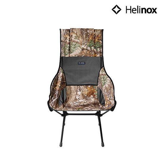 [헬리녹스] Helinox 사반나 체어 리얼트리