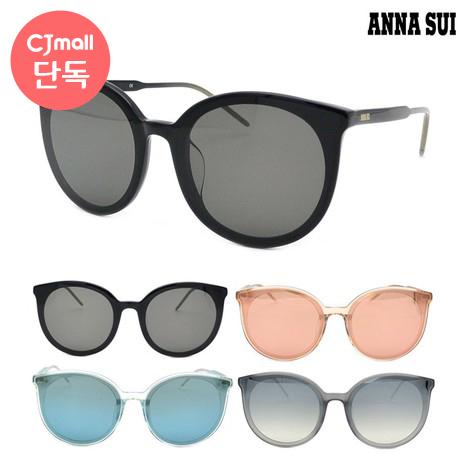 [Only CJ][안나수이] 명품선글라스 ANNA SUI AS1102 4종 택1