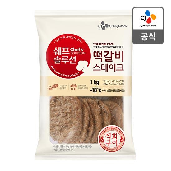 CJ 쉐프솔루션 떡갈비스테이크1kg