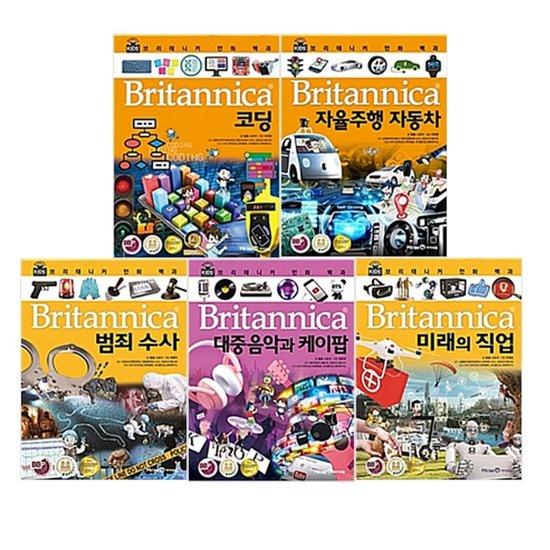 아이세움 브리태니커 만화 백과 61~65 5권세트에코백