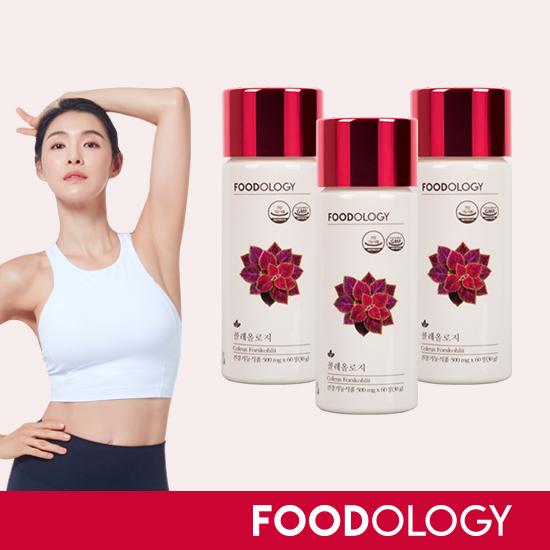 [빨간통다이어트] 콜레올로지 다이어트 3개월분