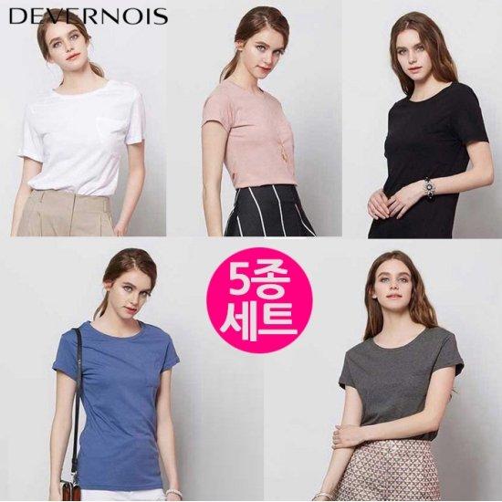드베르누와 여성 모달 티셔츠 5종NBTY100C_5SET