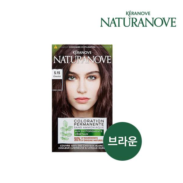 프랑스직수입] 내츄라노브 자연유래 염색제 1박스
