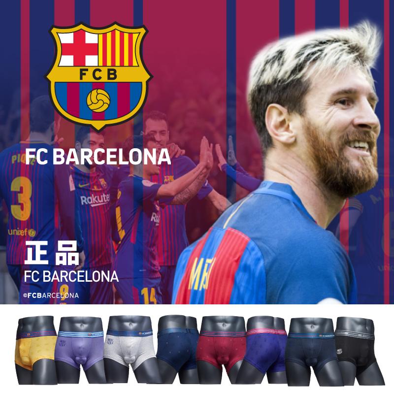 [미리주문]라쉬반 X FC바르셀로나 스페셜 에디션