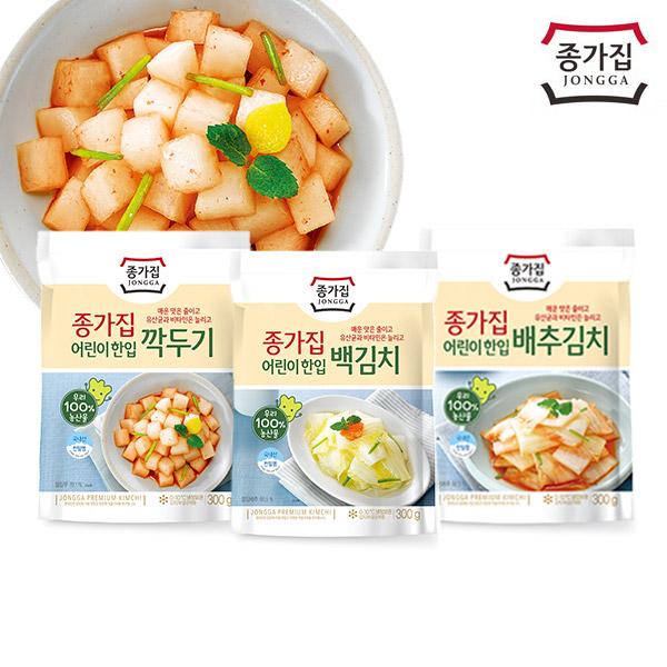 종가집 포기/별미/어린이 김치 소단량