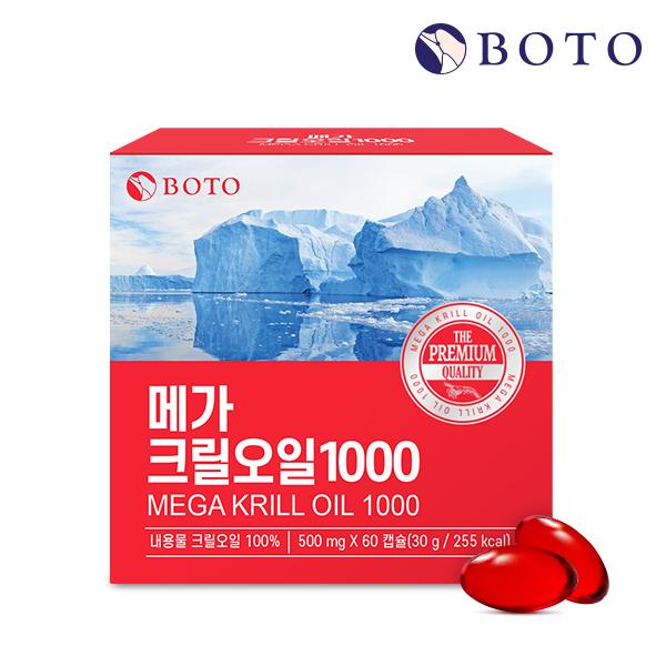 보뚜 메가크릴오일1000 500mg x 60캡슐 /1개월분