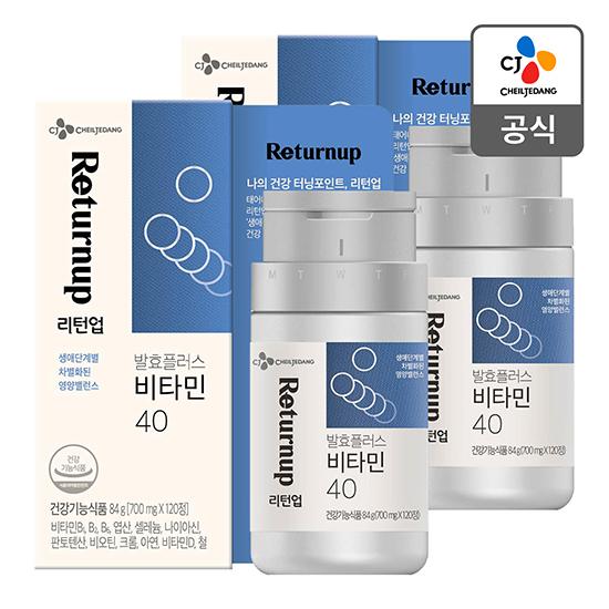 CJ 리턴업 발효플러스 비타민 40 X 2개