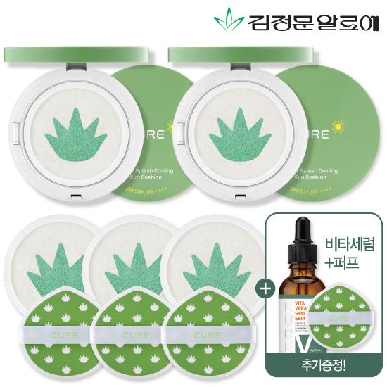 CJ단독] 김정문알로에 生알로에 썬쿠션 5개 용량 + 베라 에센스