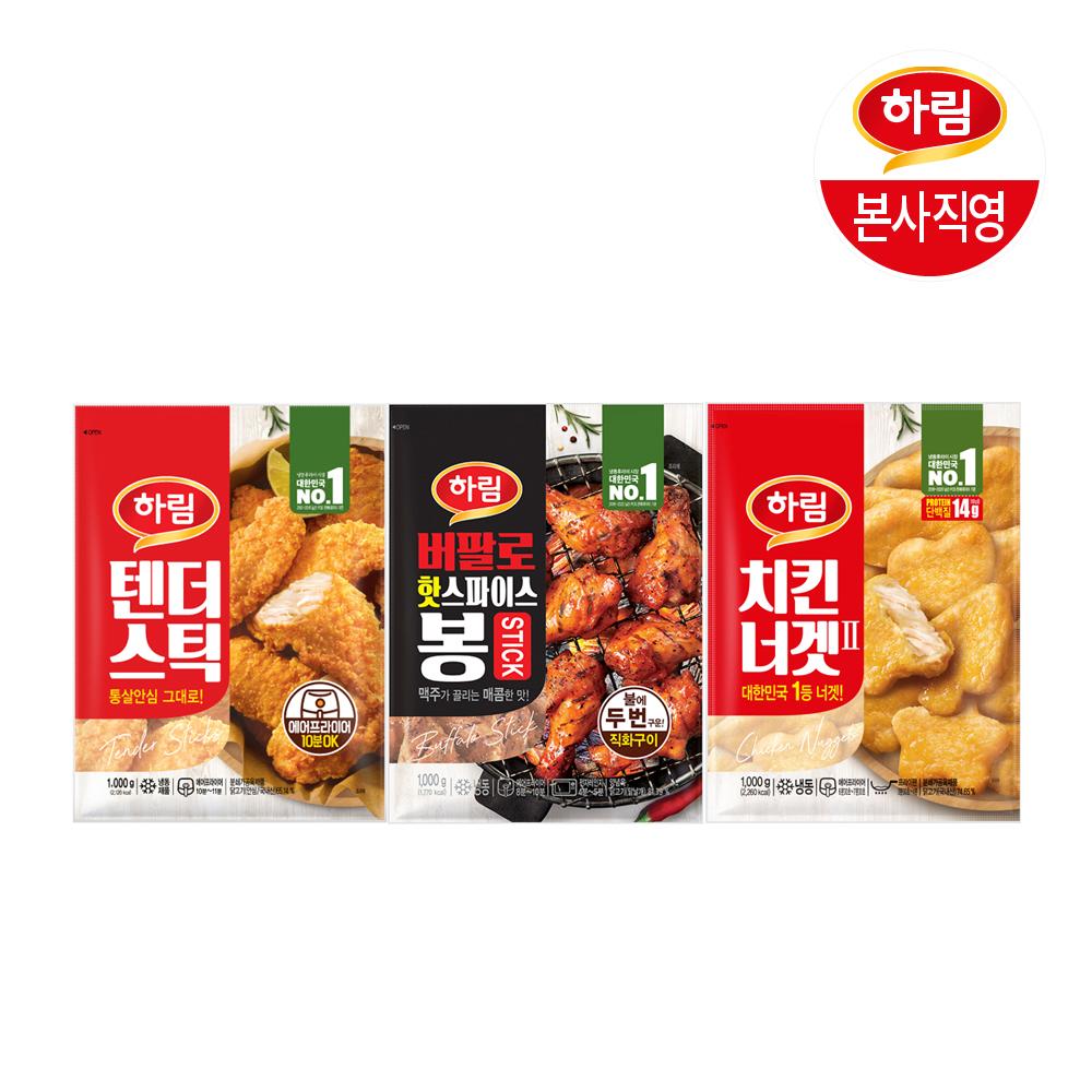 하림 버팔로 핫스파이스 봉 1kg+치킨너겟 1kg 外