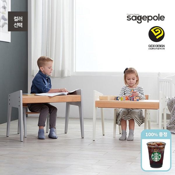 [세이지폴]북클레벤 유아책상세트 의자포함 - 디자인선택