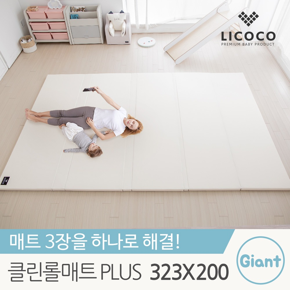 [리코코] 클린 롤매트 Plus 자이언트 323x200x4cm /폴더 거실 복도 놀이방 맞춤형 아기 매트