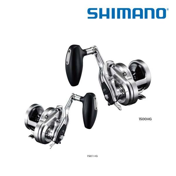 시마노 17 오시아 지거 1500HG - 1501PG 지깅 베이트릴