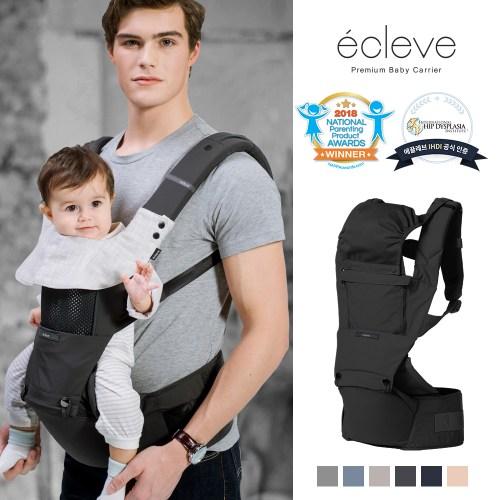 [에끌레브]펄스 올인원힙시트 - 디자인선택/신생아아기띠