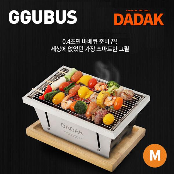 [꾸버스] 다닥그릴M - 바베큐그릴 /캠핑그릴