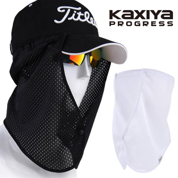 [카시야] 자외선차단 남여공용 매쉬 모자 햇빛가리개