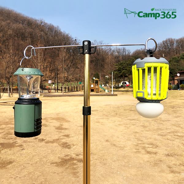 [캠프365] 투웨이 3단 접이식 랜턴걸이